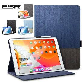 \二つ折りスタンドケース/【2020 iPad8 / 2019 iPad7】ESR iPad 10.2 ケース 第8世代 2020 iPad ケース 第7世代 レザー 手帳型 [オートスリープ/ウェイク][ペンシルホルダー付き][ブックカバーデザイン][角度調節可能な鑑賞スタンド] 第8世代 iPad 10.2インチ カバー