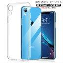 訳あり【iphone xr ケース】【iphone8 ケース】【iphone xs ケース】iphone8plus ケー...