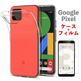pixel4【クリア/透明/シンプル/ソフト】pixel3a ケース google pixel 3a 【ピクセル3a ケース】【ピクセル3axl ケース】pixel3a フィルム pixel3a ガラス pixel 3a xl ガラス pixel 3a xl フィルム pixel 3a ガラスフィルム pixel3axl ケース [ガラスフィルムのセット]