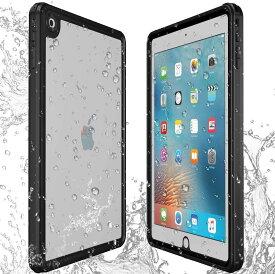 iPad 防水 ケース iPad 10.2インチ 第7世代 2019年秋モデル 第6世代 ケース iPad mini4 iPad mini5 iPad Air3 Pro10.5 防水 ケース iPad 2018 ケース iPad 9.7 ケース 防塵 耐衝撃 TPU iPad アイパッドケース 第5世代 全面保護 カバー 軽量・薄型 9.7インチ