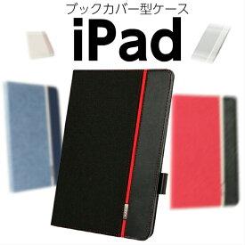 \iPad ケース》 ブックカバー型ケース/ ipad ケース 第8世代 ipad 第8世代 ケース ipad ケース 第7世代 10.2 ペン 収納 ipad 8 ケース ipad8 カバー iPad 9.7 iPad6 第6世代 ケース iPad 2018 ケース 2017 ケース iPad5 第5世代 ケース iPad Air2 ケース Pro 9.7 ソフト