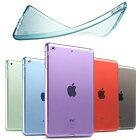 ipad ケース ipad mini6 ケース iPad Air4 ケース 10.9インチ ipad 10.2 第9世代 2021 第8世代 2019 mini5 tpu ipad mini5 ケース ipad 第7世代 ケース ipadmini5 カバー アイパッドミニ ipad mini4 ケース ipad mini 2019 ケース ipadミニ5ケース ipad 2018 9.7 シリコン