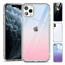 \24時間/【1,000円ポッキリ】クリア 背面強化ガラス iPhone XR ケース iPhone XS ケ...