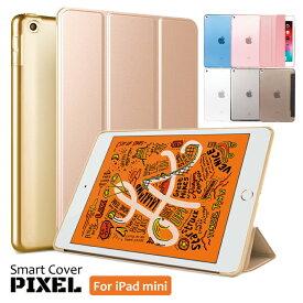 2021 ipad mini6 ケース ipad mini5 ケース iPad mini4 mini1/2/3 ケース ipad mini6カバー ipad mini6 ケース クリア スマートカバー ケース 一体型 三つ折りカバー クリアケース アイパッドミニ 1 2 3 4 5 6 ケース 軽量・極薄タイプ PIXEL