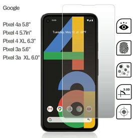 Google pixel 4a ガラスフィルム ピクセル4a ガラス 【液晶保護フィルム】【新発売2020年】Google Pixel 4a 保護フィルム【pixel4a フィルム】【pixel4a ガラス】【pixel4 ガラス】【pixel4 フィルム】ピクセル4a 保護フィルム ピクセル4a フィルム google pixel 4a フィルム