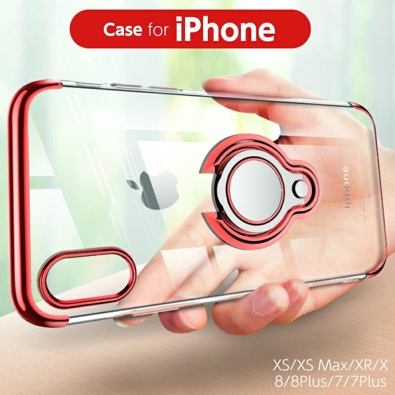 【iPhoneリング付きクリアケース】スタンドにもなる iPhone XS XS MAX XR 7 8 7Plus 8Plus ケース TPUソフトクリアケース カバー 透明 回転リング スタイリッシュ
