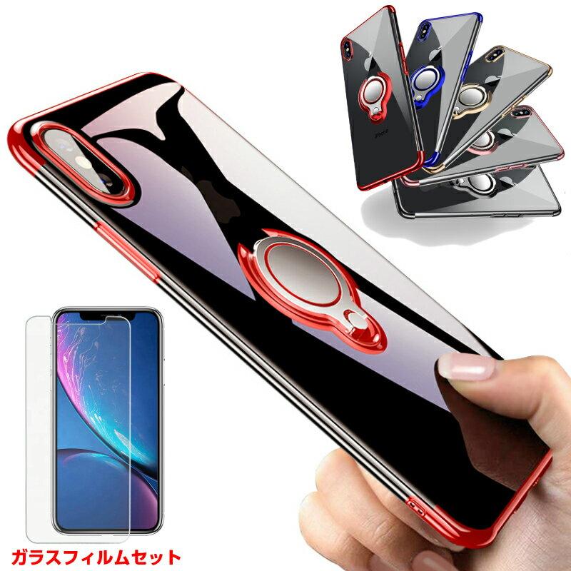 【強化ガラスフィルムセット】iPhoneリング付きクリアケース スタンドにもなる iPhone XS XS MAX XR 7 8 7Plus 8Plus ケース TPUソフトクリアケース カバー 透明 回転リング スタイリッシュ