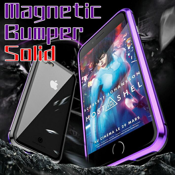 iPhone8 ケース【[Solidタイプ]マグネットバンパーケース】iphone8plus ケース iphone x ケース iphone7ケース iphone7 plus ケース【アルミバンパー/秒速装着/9H強化ガラス背面パネル/ワイヤレス充電対応/耐衝撃/傷防止】iphoneケース スマホケース アイフォン8ケース