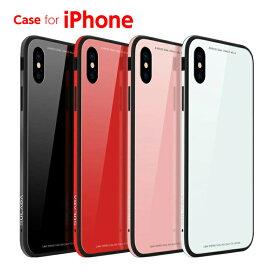 おしゃれでシンプルな背面ガラスケース【iPhone X ケース】【iPhone 8 ケース】【iPhone 8 Plus ケース】【iPhone 7 ケース】【iPhone 7 Plus ケース】耐衝撃 衝撃吸収 ソフトTPU ハードPC 金属フレーム iphonexケース アイフォン8ケース iphone7ケース