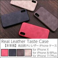 iphonexケースアイフォンxケースiphonexケースiphone8ケースおしゃれiphone8ケースかわいいiphone7
