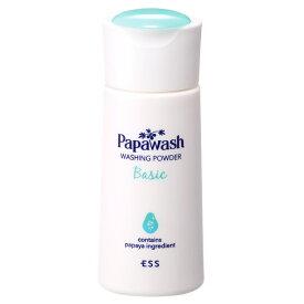 パパウォッシュ・ベーシックタイプ(60g)【 酵素洗顔 洗顔パウダー 酵素 洗顔 洗顔料 パウダー洗顔 ニキビ予防 毛穴 角質 角質ケア 】