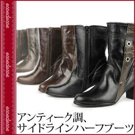 本革アンティーク調 サイドラインハーフブーツ 22.5cm 24cm 24.5cm 婦人靴 ベラージオ 日本製 レディースブーツ 本革ブーツ