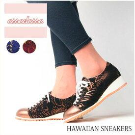 【ハワイアン柄本革スニーカー】 本革 スニーカー 紐靴 ベラージオ 3E 大きいサイズ 小さいサイズ 日本製 婦人靴 ハワイアン柄 ブロンズ レースアップ ヒールスニーカー デイリー マストアイテム 白ソール 10P03Sep16