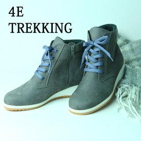 4Eに見えない、すっきりしたデザインのカジュアルハイカットトレッキングスニーカー ベラージオ 牛革 本革 4E 日本製 婦人靴 スニーカー 革 通気性 オールシーズン 秋冬靴