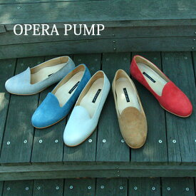 【バリエーション豊富なオペラパンプス】本革 オペラパンプス パンプス ベラージオ bellagio 日本製 婦人靴 製造直売