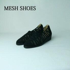 メッシュが涼しいおしゃれな靴【レディース】【メッシュシューズ】【本牛革】【牛革】【カジュアルシューズ】【25.0cm】【3E】【日本製】【アウトレット】【婦人靴】【革】【革靴】