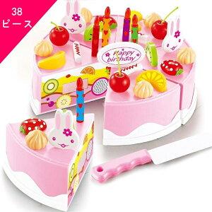 知育玩具 木のおもちゃ ケーキ職人ままごと 出産お祝い 誕生日プレゼント 誕生日祝い おもちゃ 男の子 女の子 子供 こどもオモチャ ギフト 2000035