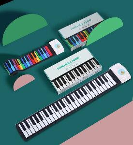 ロール ピアノおもちゃ49鍵 電子ピアノ 知育玩具 電子 ロールアップピアノ 鍵盤 折りたたみ 持ち運び ロールピアノ プレゼント シリコン 薄型キーボード 2000038