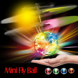 香水 おもちゃ フライボール FLY BALL 「ラッピング可★記入必須」 フレグランス ギフト あす楽
