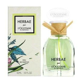香水 レディース ロクシタン エルバヴェール EDP 50ml Loccitane Herbae