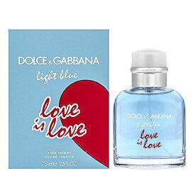 香水 メンズ ドルチェ&ガッバーナ ライトブルー プールオム ラブイズラブ EDT 75ml Dolce & Gabbana Love is Love