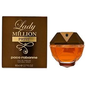 パコラバンヌ レディ ミリオン プリヴェ EDP 80ml PACO RABANNE LADY MILLION PRIVE 香水 フレグランス ギフト あす楽