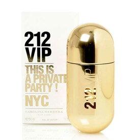 香水 レディース キャロライナヘレラ 212 VIP オーデパルファム EDP SP 50ml CAROLINA HERRERA VIP 212 フレグランス ギフト あす楽