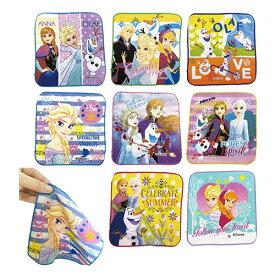 【送料無料】ディズニー アナと雪の女王 ミニタオル 6枚 セット DISNEY FROZEN MINI TOWELS ASSORT 6 PCS SET