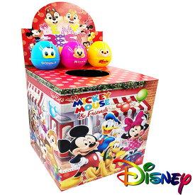 ディズニーたまごくじ 30付 おもちゃ 子供 景品 プレゼント