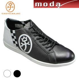 カステルバジャック カジュアル ラウンドトゥ スニーカー CA12222 ブラック ホワイト CASTELBAJAC メンズ 靴