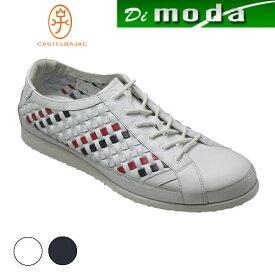 カステルバジャック カジュアル プレーン ラウンドトゥ スニーカー CA12232 ホワイト ネイビー CASTELBAJAC メンズ 靴