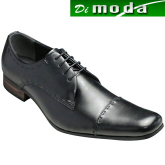 Cowhide business shoes (straight tip), FL4672 (black) /3E wide / men shoes of the long nose