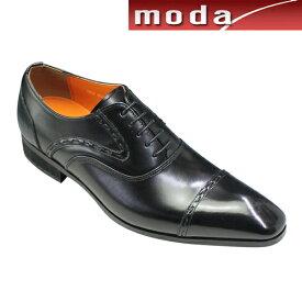 アントニオ ドゥカティ ビジネスシューズ ストレートチップ ポインテッドトゥ DC1190 ブラック ANTONIO DUCATI メンズ 靴