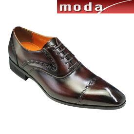 アントニオ ドゥカティ ビジネスシューズ ストレートチップ ポインテッドトゥ DC1190 ダークブラウン ANTONIO DUCATI メンズ 靴