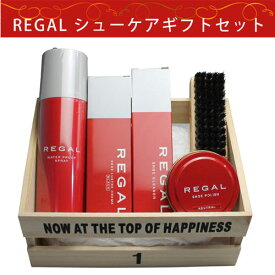 【modaオリジナル】REGALシューケアギフトセット・RESET-4800【楽ギフ_包装】/メンズ 靴