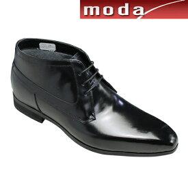 ナカノヒロミチ チャッカーブーツ ビジネス ドレス HN480H ブラック 3E メンズ 靴
