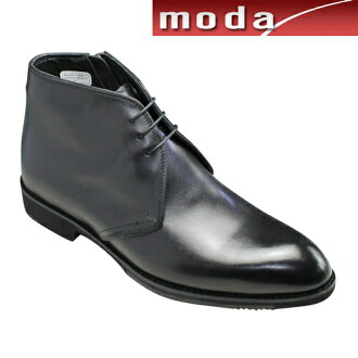 All Ken Ford chukka boots plane toe weather type KN44 black KENFORD men shoes
