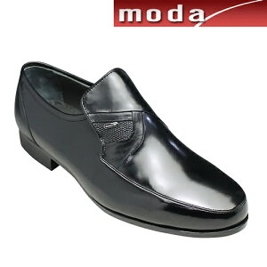 マドラス/ビジネスシューズ(スリッポン)6501(ブラック)/ラウンドトゥ 軽量 3E/ヘビの型押し/メンズ 靴