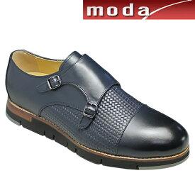 マドラス/メッシュコンビ キャップトウ ダブルモンク/M276(ネイビーコンビ)/メンズ 靴
