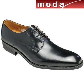 【hiromichi nakano(ヒロミチ ナカノ)】ロングノーズの脚長ビジネス(プレーントゥ)・HN464H(ブラック)/メンズ 靴