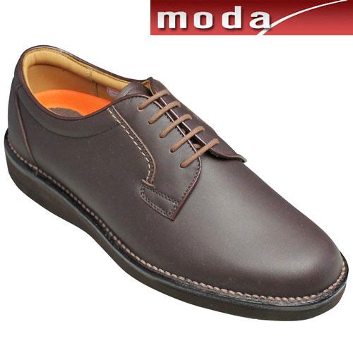 【REGAL WALKER(リーガル ウォーカー)】撥水加工の牛革ビジネスシューズ(プレーントゥ)601W(ダークブラウン)・3E幅広/メンズ 靴