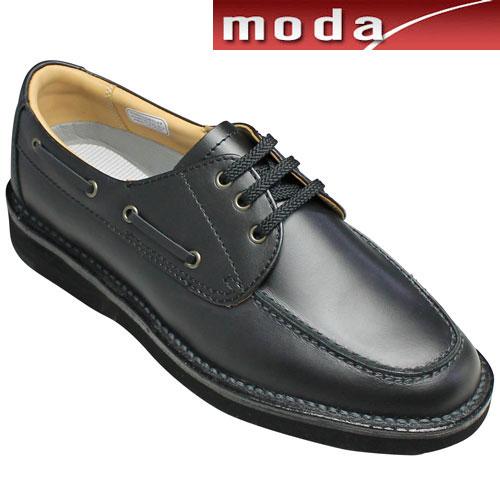 【REGAL WALKER(リーガル ウォーカー)】撥水加工の牛革ビジネスシューズ(3アイレットモカ)604W(ブラック)・3E幅広/メンズ 靴