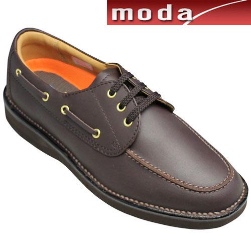 【REGAL WALKER(リーガル ウォーカー)】撥水加工の牛革ビジネスシューズ(3アイレットモカ)604W(ダークブラウン)・3E幅広/メンズ 靴
