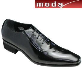 【TRUSSARDI(トラサルディ)】ホールカットのドレスシューズ(片流れスワール)・TR10271(ブラック)・日本製・3E/メンズ 靴
