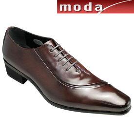 【TRUSSARDI(トラサルディ)】ホールカットのドレスシューズ(片流れスワール)・TR10271(ブラウン)・日本製・3E/メンズ 靴