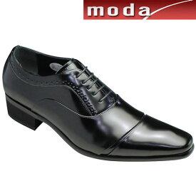 【TRUSSARDI(トラサルディ)】Wストレートチップのドレスシューズ(パーフォレーション)・TR10272(ブラック)・日本製・3E/メンズ 靴