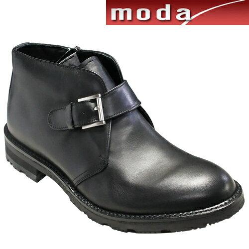 リーガルウォーカー/全天候型サイドストラップブーツ(プレーントゥ)・RE235W(ブラック)冬底/4E幅・防滑タイプ/REGAL メンズ 靴