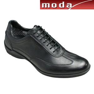 リーガル ゴアテックス(r)ファブリクス採用 レザースニーカー 53NR ブラック REGAL メンズ 靴