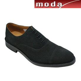 リーガル ビジネスシューズ ストレートチップ ポインテッドトゥ 01RR ブラックスエード REGAL メンズ 靴