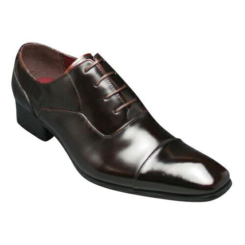 【SARABANDE(サラバンド)】ヨーロピアンエレガンス漂う牛革ロングノーズビジネスシューズ(ストレートチップ)・SB7770(ダークブラウン)/メンズ 靴